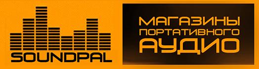 Soundpal